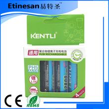 1.5V AA 2800mWh Li-polymer highstar nicd high temp rechargeable battery