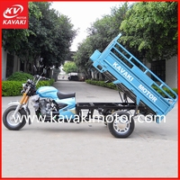 2015 Chinese KAVAKI brand 150cc 3 wheel motor tricycle for adults item No. KV150ZH-B used tricycle On Sale