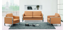 FOSHAN SF-2205 (1+1+3) Chinese import Brown leather modern office sofa