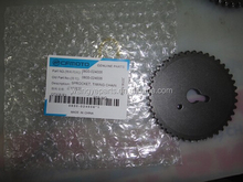Sprocket Timing Chain Part no.:0800-024006 for CFMOTO X8 CF800 2V91/Atv Parts/Quad Parts/Utv Parts/Dune Buggy Parts