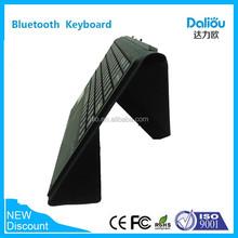 Ultra Foldable Wholesale Mini Bluetooth Keyboard For Ipad Mini