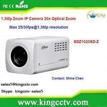 2014 SDZ1020S-N 1.3Mp Full HD Network 20x optical zoom ip camera zoom camera module