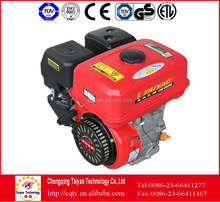 Air cooled small gasoline engine 170F