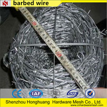 High carbon steel barbed wire/grass farm barbed wire