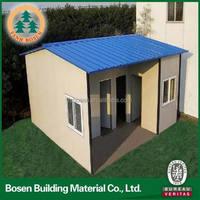 Portable outdoor room