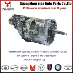 33030-26A00 Transmission Gear Box Assembly for Toyota Quantum KDH200 2005