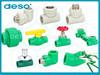 /p-detail/2-pulgadas-PPR-pl%C3%A1stico-plomer%C3%ADa-300006616328.html