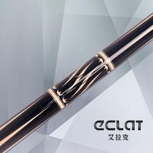Eclat LPB-10 A-grade 8-pieces multi-color pool cue with no wrap