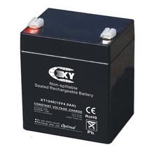 maintenance free 12v battery ups