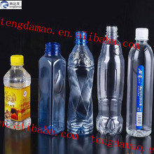 sport drink PET Bottles