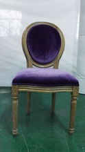 Classic french style singapore wood dining chair velvet dining chair