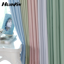 25years professional curtain factory for blackout curtain fabric and ready made curtain