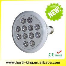 Full spectrum led grow light, PAR38 12W led light , mini LED lamp cheap