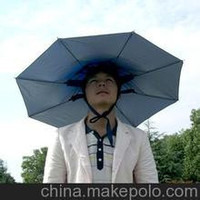Honsen tiger head umbrella