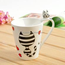 Hot Sale Cute Animals White Ceramic Cup