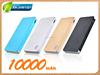 business power bank 10000mah,10000mah portable charger power bank,best sell rohs power bank 10000mah