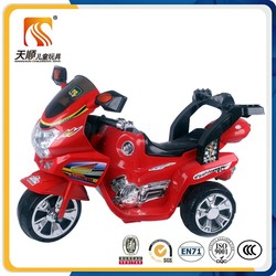 Hot sale cheap china 3 wheel electric motorcycle for child for sale