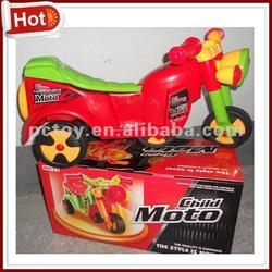 Cheap kids motorcycle sale