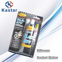 Kater long-lasting elasticity silicone sealant for motorcycle cover joint