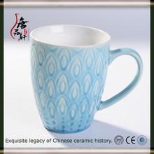 2015 blue and white ceramic mug