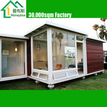 Movable Prefabricated glass wall Container House/ Store/ Coffee Shop