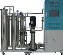 750L/H Ultra Pure Water System Laboratory food testing lab