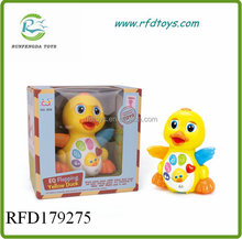 Educational best selling toys 2015 rock duck toy electronic toy