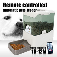 Dog proof cat feeder remote CONTROLLED pet feeder