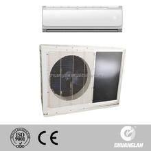 Entirety Solar Brand New Air Conditioner