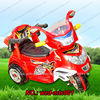 2015 new kids moto bike for sale, kids moto remote control