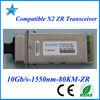 Cisco Compatible x2 Transceivers X2-10GB-ER