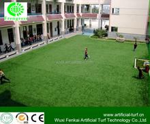 artificial 4colour fake grass for pet children playing ground no.7.WF-88060