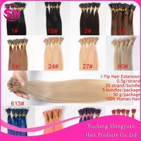 Wholesale 18inch 0.5g/strand Brazilian Stick Keratin Tipped Human Hair Extension