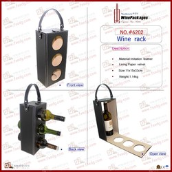 Imitation Leather Portable Wine Display, Wine Packaging Rack