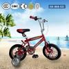 NEW MODEL chopper bikes for kids