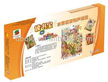 Hot sale educational vegetable learning chart for kids