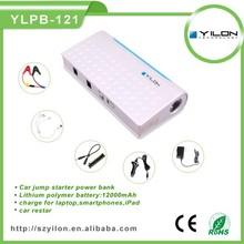 12000mAh high quality portable 5v 12v 19v car jump starter power all