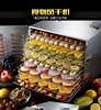 factory price Home Use Food Dehydrator with 10 trays