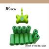 220 Pet Dog Waste Poop Bags with Free Leash Bone Shaped Poop Bag Dispenser(Green)