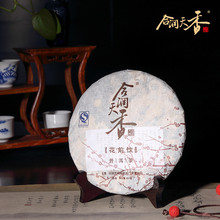 chrysanthemum herbal pu er 357g detox slim tea