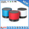 latest technology best christmas gift Competitive S10 portable bluetooth wireless speaker