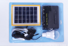3W portable mini solar lighting kit for home