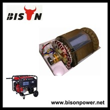 High Quality Copper Small Electric Generator Motor For Generator