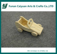 small new design and new style wooden car