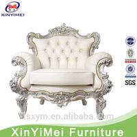 wholesale price sofa furniture