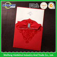 Luxury Wedding Invitation Cards With Ribbon,Free Design Printing Cards, DIY Invitation Cards