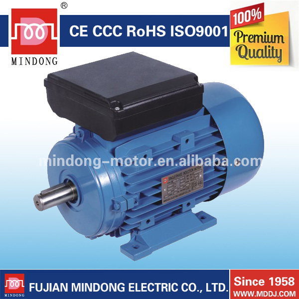 Mindong ml series small powerful electric motors for Most powerful electric motor