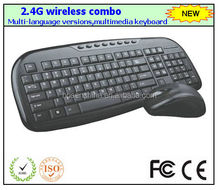Low price wireless virtual laser keyboard with high quality