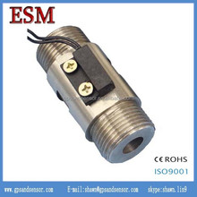 stainless high quality magnetic water pump flow switch