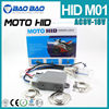 Newest professional motor hid xenon kit h6 with trade assurance